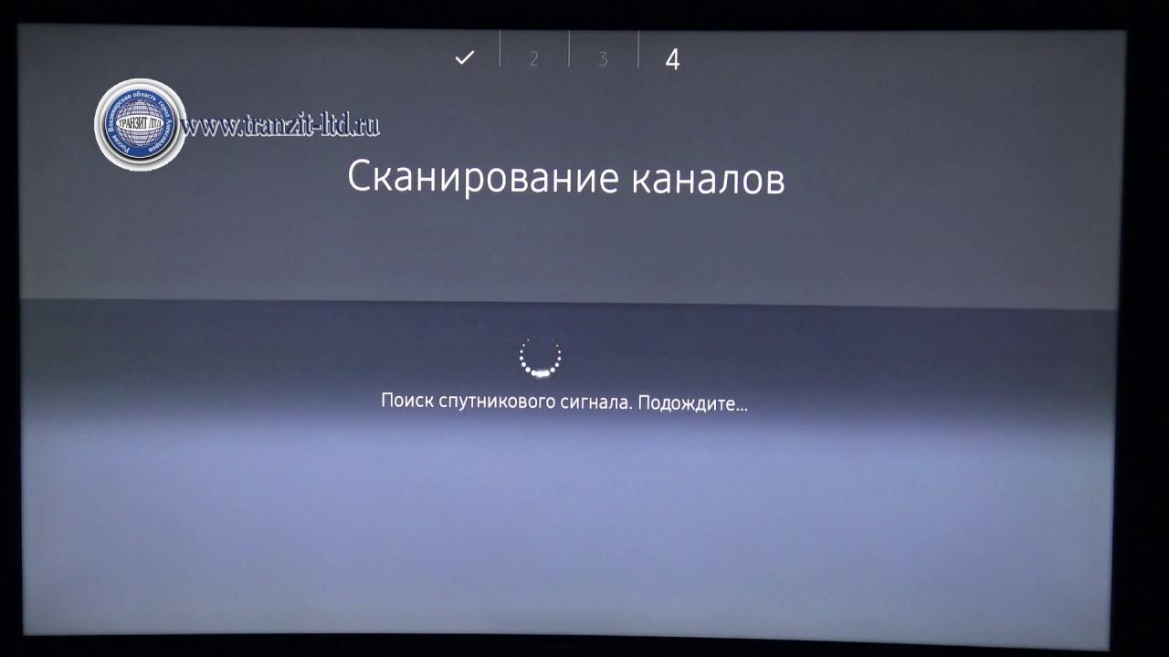 Samsung cam нтв плюс openbox s4 hd iptv