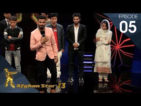 مرحله ۱۶۰ بهترین -  فصل سیزدهم ستاره افغان - قسمت ۰۵ / Top 160 - Afghan Star S13 - Episode 05
