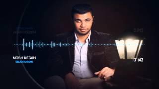 Eslam Ammar - Mosh Kefaih / مش كفاية - اسلام عمار