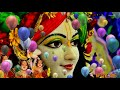 श्री कृष्णा जन्मास्टमी || Shree krishna janmastmi song status Whatsapp Status Video Download Free