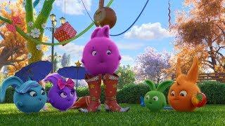Солнечно Зайчики - Как рассмешить друга |  Забавные мультфильмы для детей | WildBrain