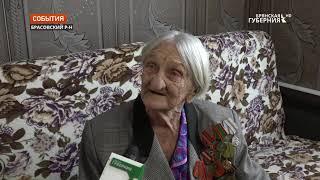 В Брянской области проходит акция Торт ветерану