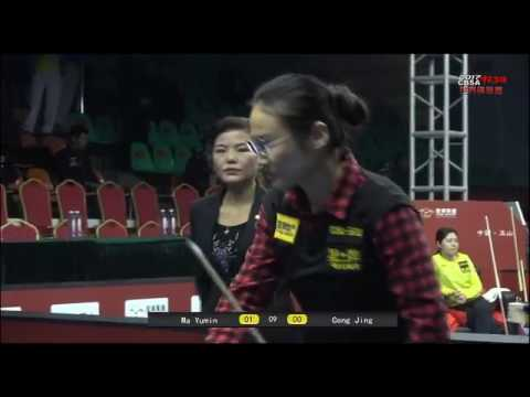 Cong Jing VS Ma Yumin - Ladies - 2017 Chinese Billiards Worl