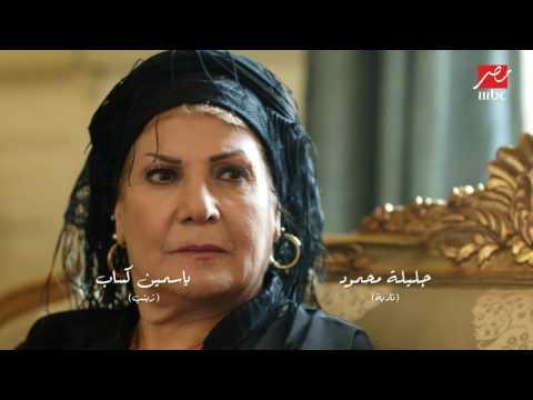 فيديو.. أغنية 'فوق بقى' بصوت ريهام عبدالحكيم.. مسلسل 'الأسطورة'