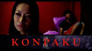 Konpaku | Official Trailer 2 | Singapore