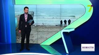 На знаменитом одесском пляже нашли труп