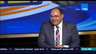 مساء الأنوار - تعليق محمد صيام على خسارة تشيلسي 3/0 من مانشستر سيتي في الجولة الثانية