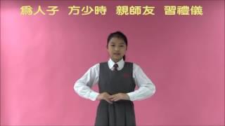 Publication Date: 2017-04-25 | Video Title: 三字經