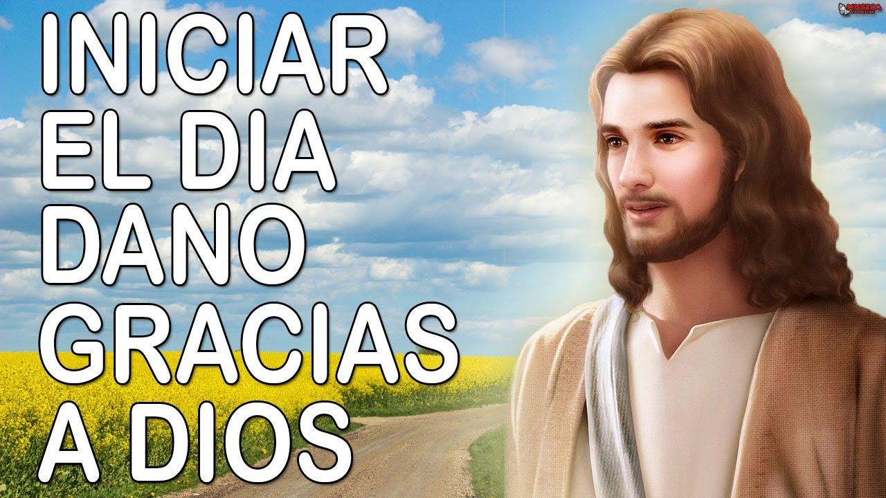 ALABANZAS QUE QUITAN LA PREOCUPACIÓN 1 HORA MÚSICA CATÓLICA PARA INICIAR EL DÍA DANDO GRACIAS A DIOS