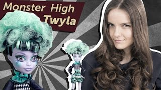 Twyla Freak Du Chic (Твайла Цирк Шапито) Monster High Обзор\ Review CKD76