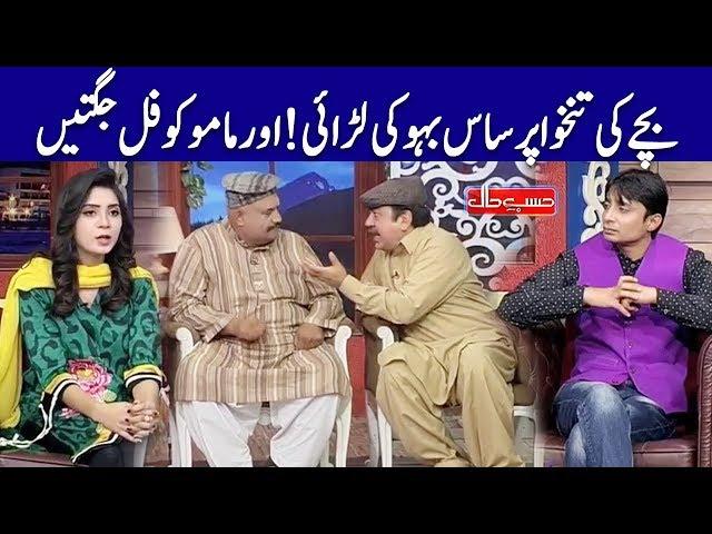 Jugtain He Jugtain - Azizi Maza Ageya - Hasb e Haal - Dunya News