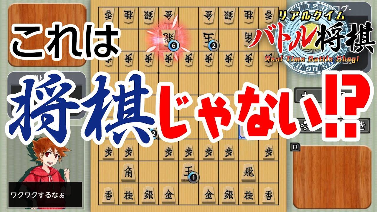 Nintendo Switch™専用ソフト「リアルタイムバトル将棋 ...