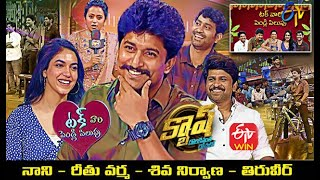 Cash   NaturalStarNani,Ritu Varma,Shiva Nirvana,Thiruveer  22nd May 2021   Full Episode   ETV Telugu