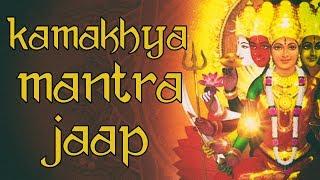 Kamakhya Mantra Jaap | Kamakhya Varade Devi | 108 Times