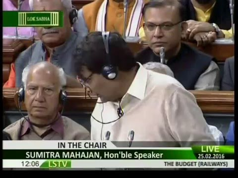 Railway Budget 2016-17 : Speech by Shri Suresh Prabhu, 25.02.2016