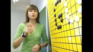 Магадан 2016. Учимся играть в Го. Программа обучения Го Алексея Кожункова