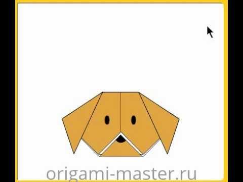 оригами для детей щенок