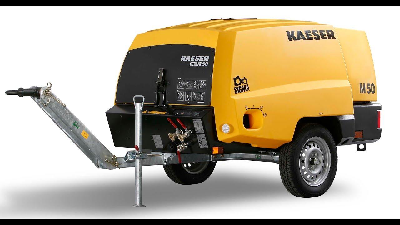 Аренда компрессора Kaeser (Германия)