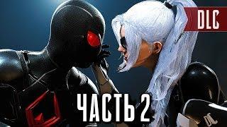 Человек-Паук PS4 Прохождение - Часть 2 - СЫН ПАУКА?