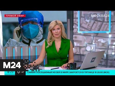 Результаты первого теста на коронавирус у президента Бразилии оказались положительными - Москва 24