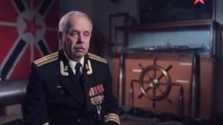 Подводная война  Д 2