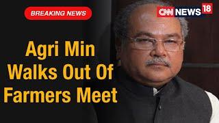 Agri Min Narendra Tomar Walks Out Of Meet With Farmers   CNN News18