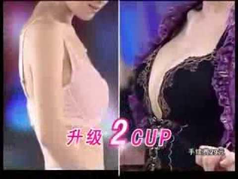 Màn Quảng Cáo Thời Trang Nữ Áo Ngực-Phiên Bản Trung Quốc