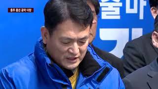 CCS충북방송 1/22 충주.. '의료·경제·관광·인구…