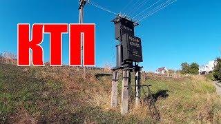 видео Схемы блочных трансформаторных подстанций БКТП, устройство, работа