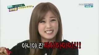 [ENGSUB] Funny Apink Chorong - scared of lie detector - Weekly idol [HD/CC] thumbnail