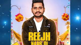 Reejh Naar Di | Rinku BNL | Haar V | Full Audio Song | HD9 Films