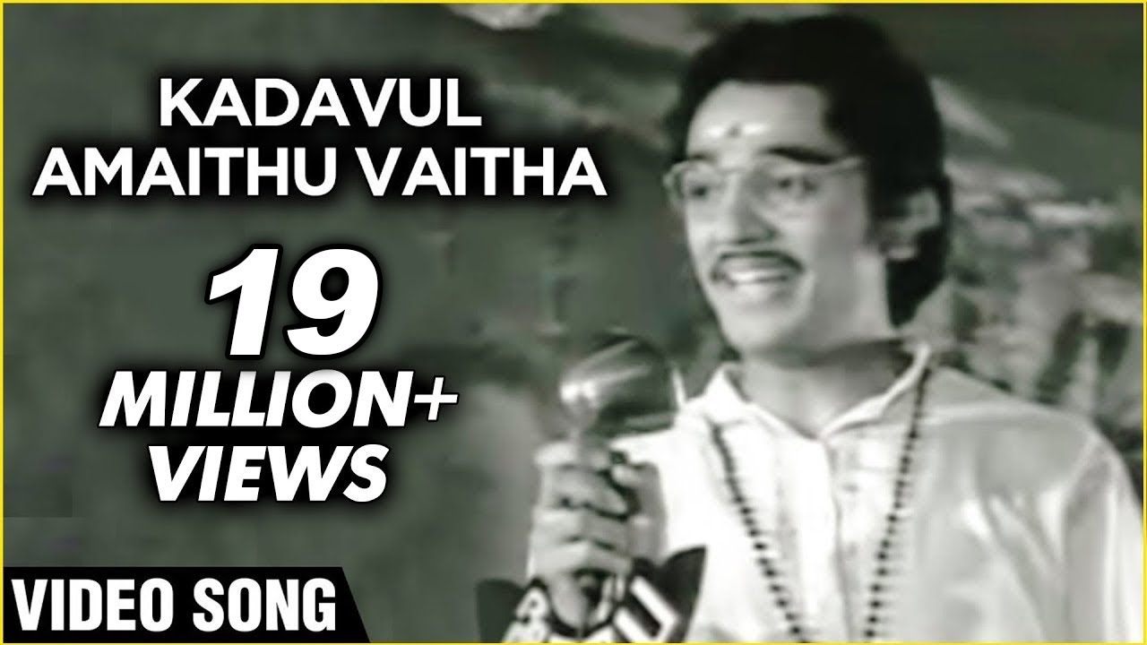 Kadavul Amaithu Vaitha Video Song   Aval Oru Thodarkathai   Kamal ...