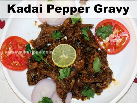 ... ] Indian-cuisine-tamil-food-kaadai-pepper-gravy-samayla-kurippu