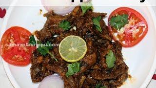 Indian Cuisine | Tamil Food | Kaadai Pepper Gravy | காடை பெப்பர் கிரேவி | Samayla Kurippu
