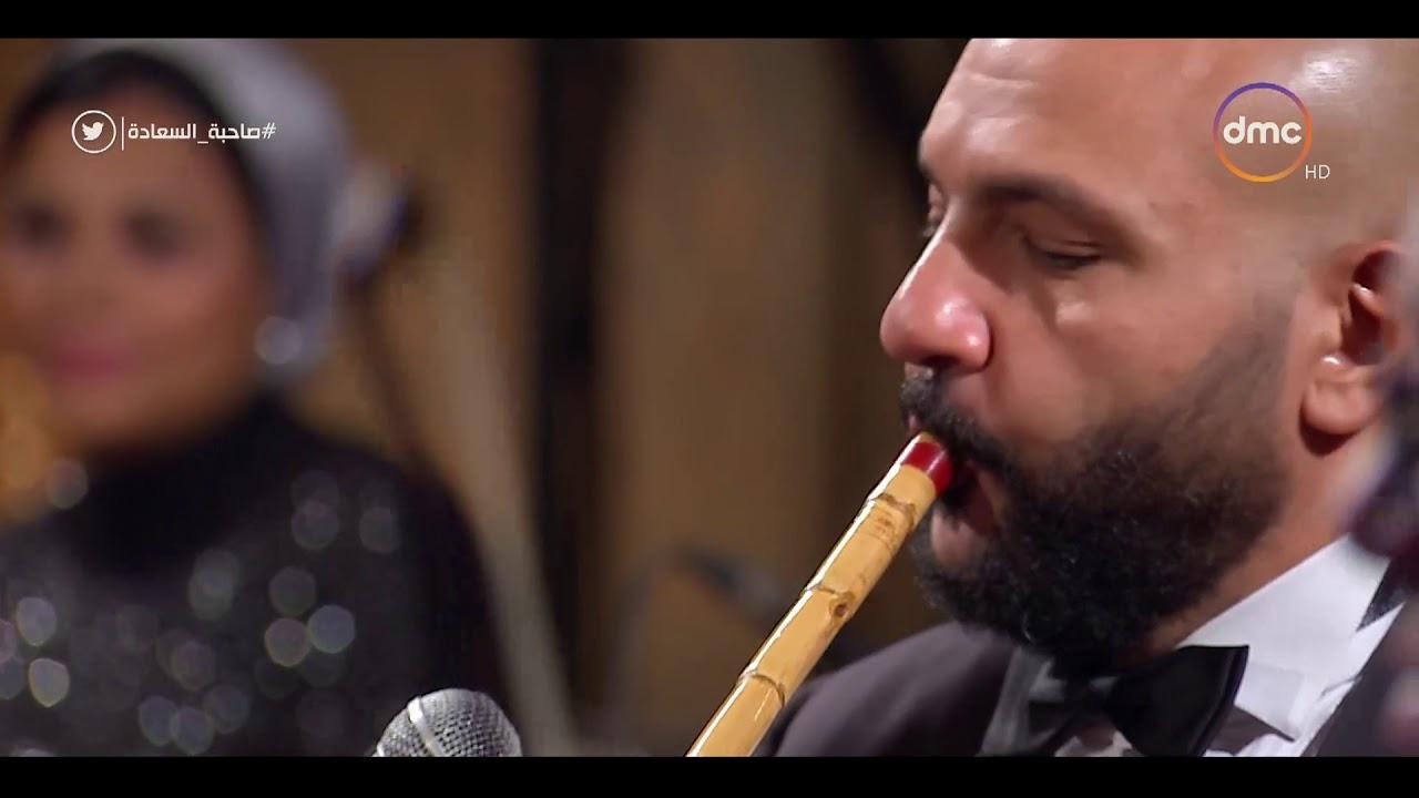 صاحبة السعادة موسيقى فيلم عصافير النيل الرائعة بقيادة الموسيقار راجح داوود