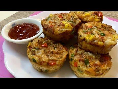 Savoury Muffins || Pizza Muffins