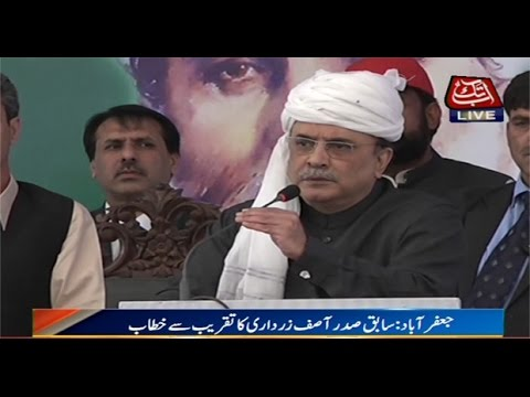 Asif Zardari speech in Jaffarabad