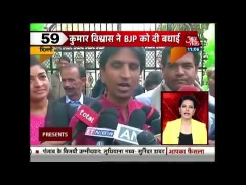 Shatak Aaj Tak: Modi Road show After Massive Win In UP Election