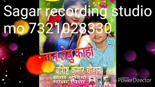 Video Hamar nathiya bhayil jiv ke kal download MP3, 3GP, MP4, WEBM, AVI, FLV Agustus 2018