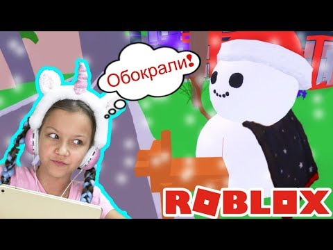ОБОКРАЛИ в Roblox На новом канале Вики Шоу /// Viki Show PLAY