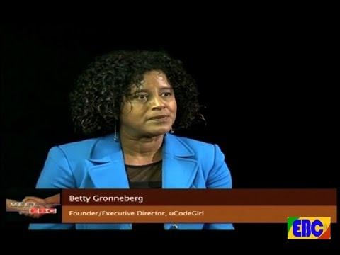 #EBCMEET EBC Interview with- Betty Cronneberg Founder/Executive Director  ...November 21/2016