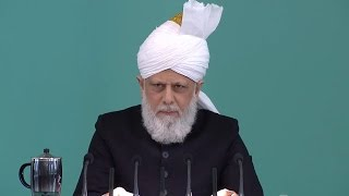 Проповедь Хазрата Мирзы Масрура Ахмада (05-05-2017 )