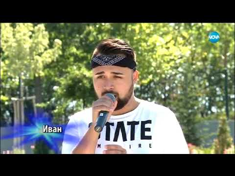 Иван - X Factor - Къщите на съдиите (15.10.2017)