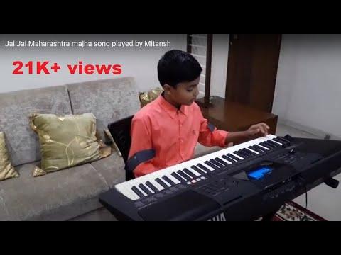 Jai Jai Maharashtra majha song played by Mitansh