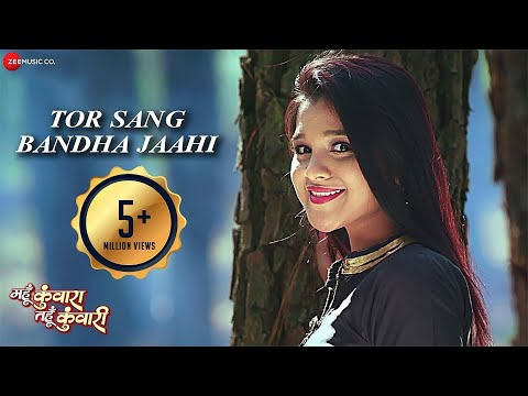 Tor Sang Bandha Jaahi | Mahun Kunwara Tahun Kunwari | Mann, Elsa, Akash | Zee Music Chhattisgarhi