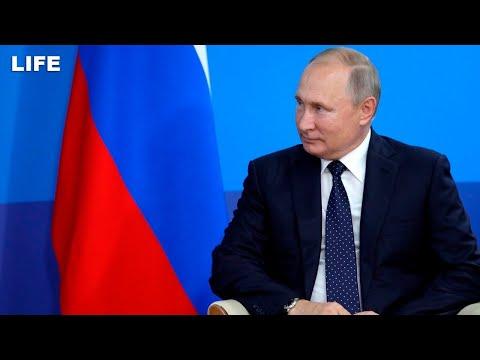 Путин на заседании Совета ОДКБ