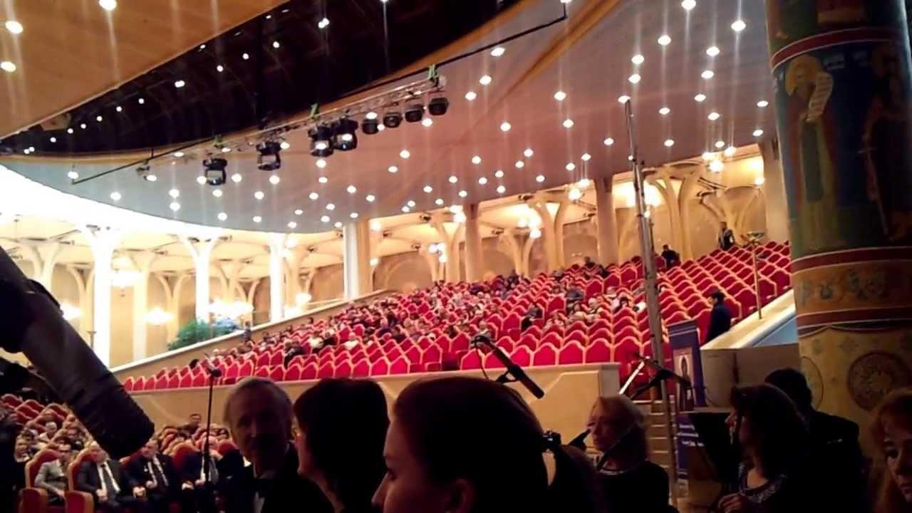 вакцинации концертный зал храма христа спасителя идет челка
