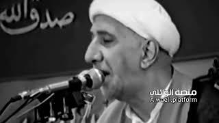 الأولاد والأموال زينة الحياة الدنيا   الشيخ احمد الوائلي