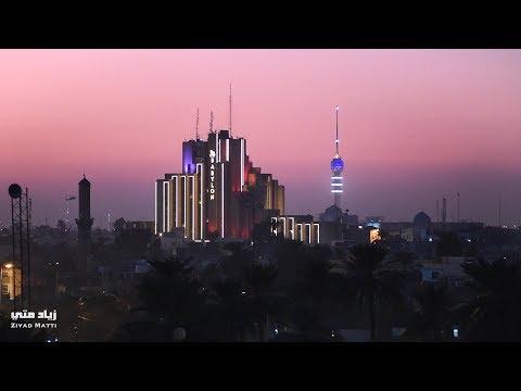 مشاهد من بغـــداد 2019 - Scenes from Baghdad 2019