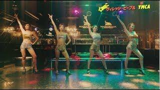 レッツ・ディスコ~ザ・ベスト・オブ・ディスコ・ヒッツfeat. ナイト・フィーバー・ダンサーズ[振付編]